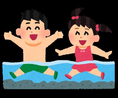ocean_aquashoes_kids.png